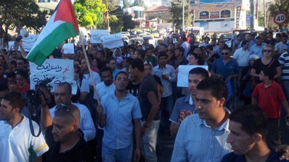 Les protestataires palestiniens rejettent sur le Premier ministre Salam Fayyad le blâme de la crise économique