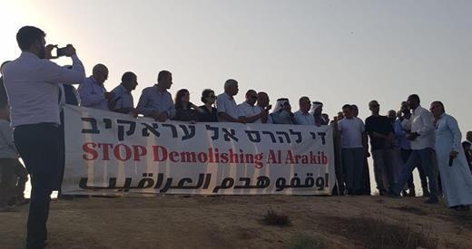 Manifestation contre la démolition d'Al Araqib