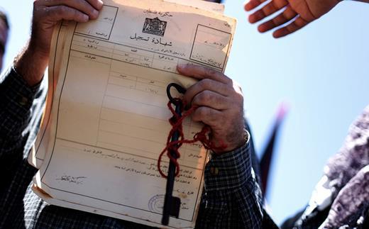Archives : Israël retire des documents sensibles afin de tenter d'effacer la Palestine