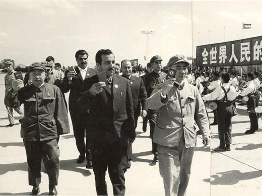 Soutien de la Chine à la révolution palestinienne