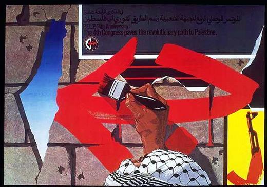 Affiche du FPLP PFLP