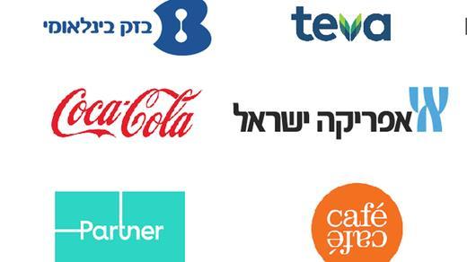 L'ONU s'apprêterait à publier la liste noire des entreprises collabos avec l'apartheid