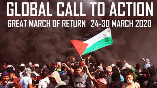 Affiche appelant à l'action en solidarité avec les Marches du Retour
