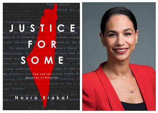 Noura Erakat : le droit international ne peut sauver à elle-seule la Palestine