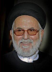 Hani Fahs, un membre de la clergé chiite qui avait rejoint la révolution palestinienne (Fateh)
