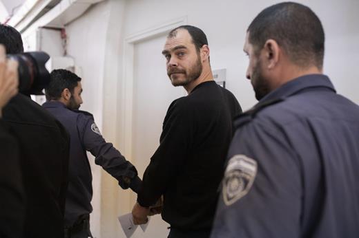L'activiste de gauche Jonathan Pollak a été gardé en détention après avoir refusé le paiement d'une caution