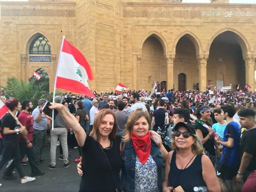 Manifestation au Liban le 19 octobre 2019