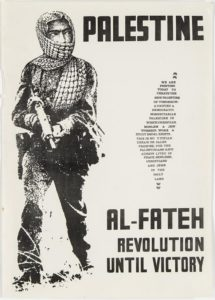 Le modèle organisationnel du Fatah fut présenté dans un pamphlet de 1958 intitulé La structure de la construction révolutionnaire (Haykal al-Bina' al-Thawri)