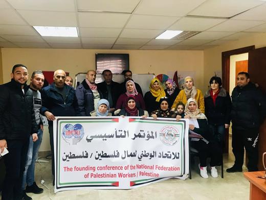 la Fédération Nationale des Travailleurs Palestiniens