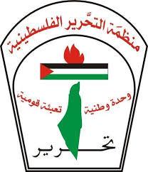 OLP Organisation de Libération de la Palestine