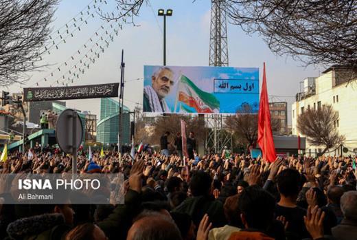 Rassemblement pour Qassem Soleimani