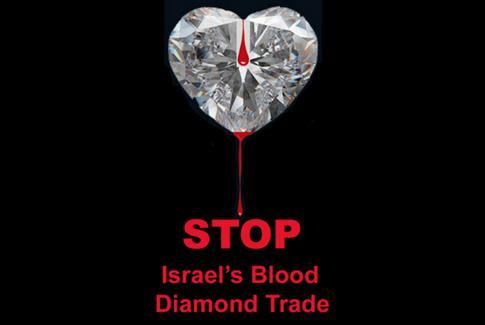 La présence d'importantes sociétés diamantaires israéliennes à Anvers pourrait constituer une excellente cible pour la campagne BDS ou les actions directes