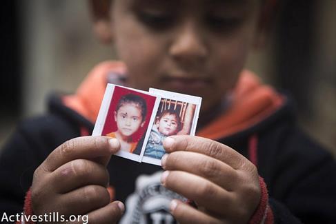 DCI-P défend le droit des enfants palestiniens dans les TPO