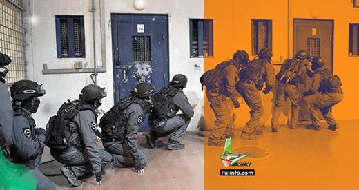 Assaut contre des prisonniers palestiniens