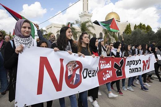 Les Palestiniens de 48 ont manifesté dès l'annonce du plan de Trump