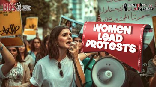 Elles perçoivent de plus en plus l'appel palestinien en faveur d'un embargo militaire contre Israël non pas comme une revendication des seuls Palestiniens, mais aussi comme une demande liée aux luttes des femmes mêmes pour leur libération et pour la justice.