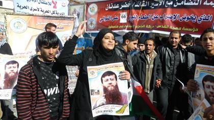 Shahd Abusalama, une autre fille de l'ancien prisonnier