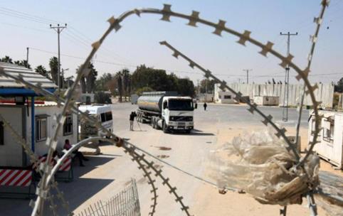 Gaza , le coronavirus, et le blocus israélien