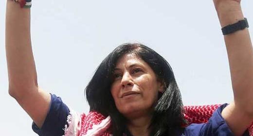 Libérez Khalida Jarrar !