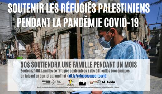 Affiche appelant au soutien aux réfugiés au Liban