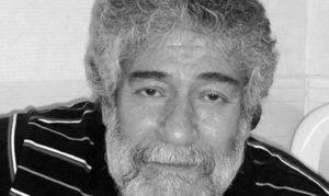 Appel de la Campagne unitaire pour la libération de Georges Abdallah