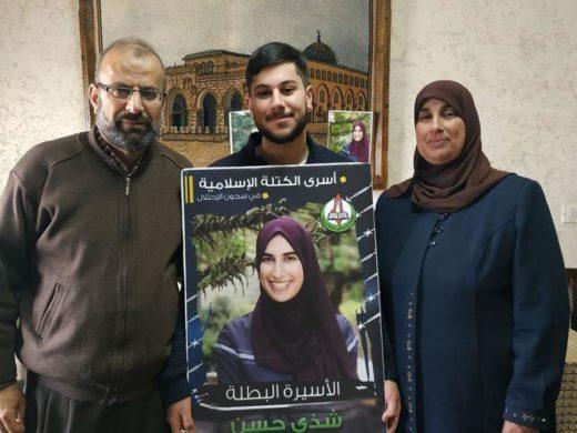 L'étudiant Mohammed Hassan et sa famille