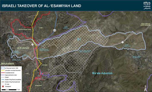 Les terres d'al-'Esawiyah accaparées par Israël
