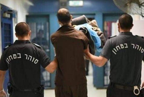 Triple peine pour les prisonniers palestiniens
