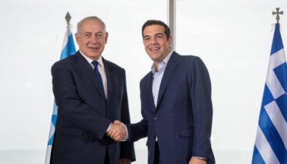 Tsipras, le patron de Syriza, avec Nethanyahou