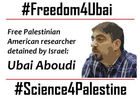 Affiche Freedom4Ibai (Liberté pour Ubai)