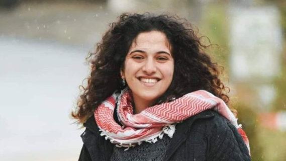 La campagne d'arrestations a également touché Layan Kayed