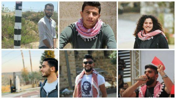 Les arrestations d'étudiants palestiniens,  dont quelques uns sur la photos, n'empêcheront pas la lutte contre l'annexion