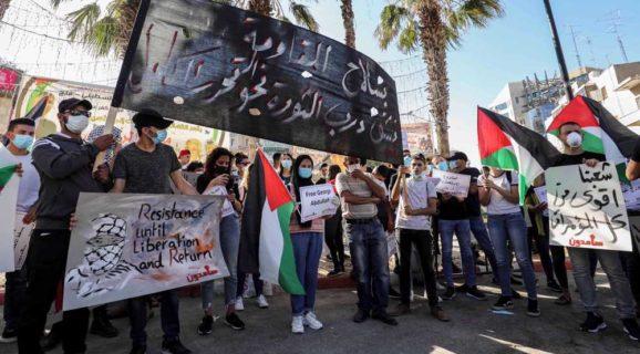 Manif à Ramallah ce 1er juillet 2020 lors de la Journée de protestations (Photo : AFP)