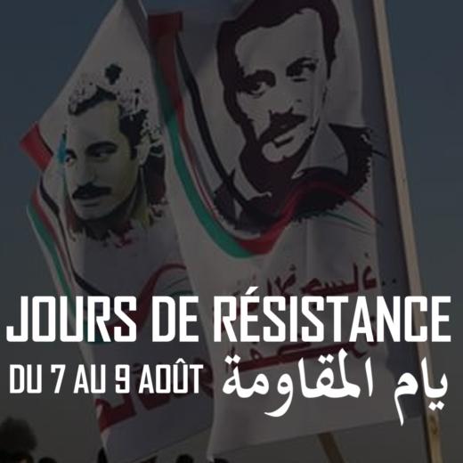 Appel aux jours de résistance, lancé par Samidoun
