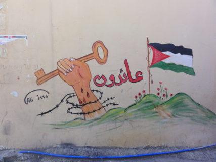 Dessin sur un mur du camp de réfugiés Nahr al-Bared au Liban pour le droit au retour