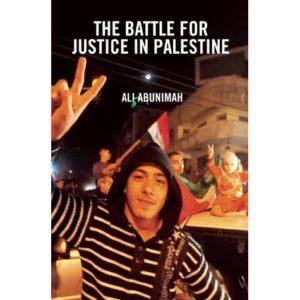 """La couverture du livre """"Israël a-t-il le droit d'exister en tant qu'Etat juif"""" ?"""
