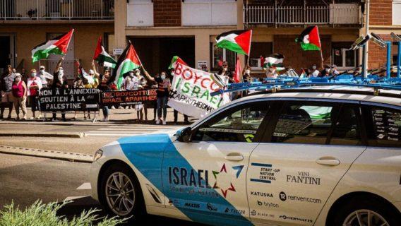 """""""Israël Start-up Nation"""" accueilli aux couleurs de la Palestine"""