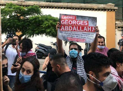 Les soutiens de Georges Abdallah se mobilisent lors de la venue d'Emmanuel Macron à Beyrouth