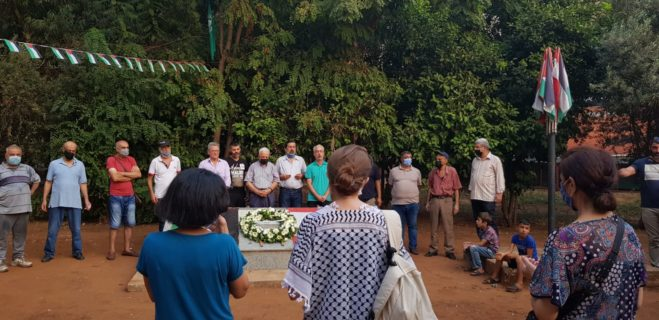 Commémoration du massacre à Chatila