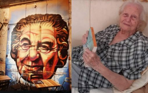 À droite : ma défunte tante Salma al Madi (1926–2020) d'Ijzim, Haïfa. À gauche : photo de couverture (Golda Meir, née Golda Mabovitch) sur la page Facebook du « Musée des femmes israéliennes ». (Photo : Rima Najjar)