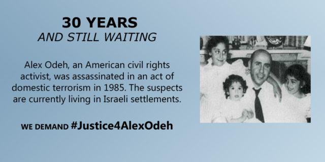 Affiche réalisée au 30e anniversaire de l'assassinat d'Alex Odeh