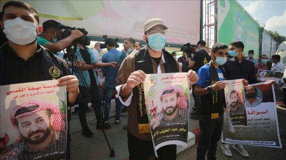 Rassemblement pour Maher al-Akhras