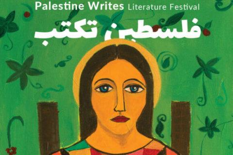 Papillon «Palestine Writes». (Réalisé par Malak Mattar)