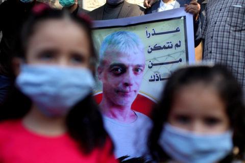 Le 11 novembre, des Palestiniens de Gaza se sont rassemblés pour protester contre le décès du prisonnier palestinien Kamal Abu Waar, en détention en Israël. (Photo : Mahmoud Ajjour APA images)