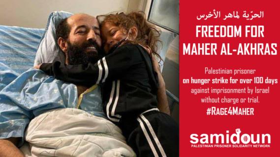 Freedpù for Maher al-Akhras