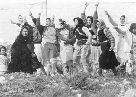 Première Intifada