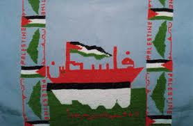 Détail du bas d'un pan arrière d'une robe « drapeau » intifada, vers 1989, présentant imagerie politique et calligraphie. (Photo : Widad Kawar Collection, Amman) (Jeni Allenby)