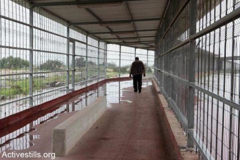 Le corridor d'un km entre le checkpoint Erez en Israël et Beit Hanoun à Gaza  (Photo : Anne Paq/Activestills.org)