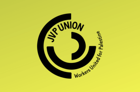 Logo de JVP Union. (Photo: JVP Union)