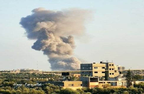 «La fumée résultant du bombardement israélien qui m'a réveillé» – Photo : Hany Farajallah